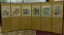 Large Korean 6 Panel Embroidered Floor Screen