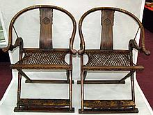 Pair of Curved Huanghuali Hunters Chairs