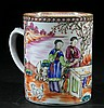 Qing Dynasty Chinese Famille Rose Export Mug