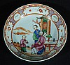 Small Chinese Famille Rose Plate