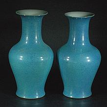 Antique Pair of Chinese Blue Jun Glazed Vases