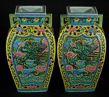 Pair of Chinese Highly Carved Yellow Glazed Vases