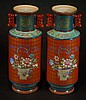 Pair of Chinese Red Ground Vases