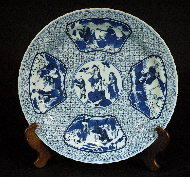 Chinese Kangxi Blue and White Charger, 17C