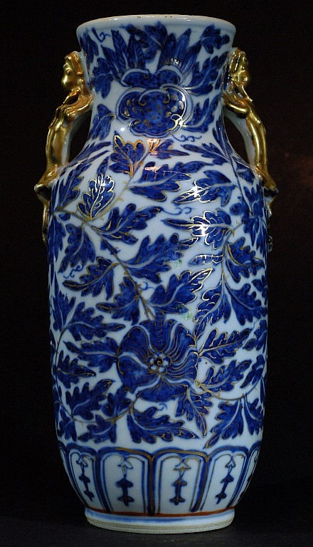 Chinese Export Blue and White Vase