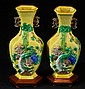 Pair of Chinese Yellow Glazed Carved Vases