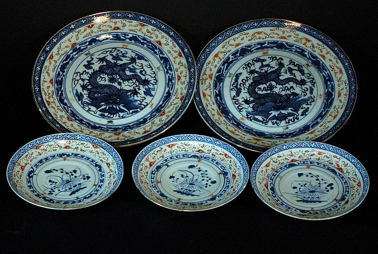 Set of 5 Chinese Blue & White Plates