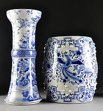A CHINESE BLUE AND WHITE RETICULATED GARDEN SEAT AND PEDESTAL, 20TH CENTURY,
