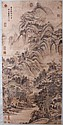 Fine Chinese Scroll Painting, signed Zhao Yuan, 19th Century or earlier