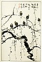 Chinese Scroll Painting attributed to Huo Chunyang (born 1946)