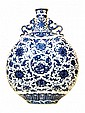 Large Blue & White Moonflask, Qianlong Mark