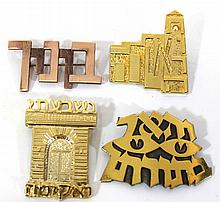 Lot of four brooches with Jewish motifs