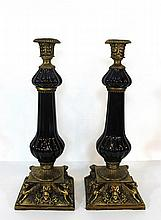 Pair of brass and porcelain candlesticks