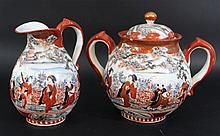 Lot of two Japanese Kutani-ware porcelain items