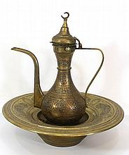 Islamic brass ewer with tray
