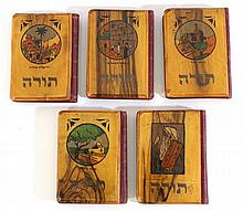 The five Torah books in olivewood covers