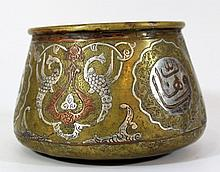 Islamic Damascene brass bowl