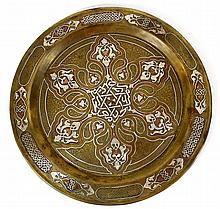 Islamic Damascene brass plate