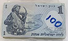 Lot of 100 banknotes of 1 Israeli Lira