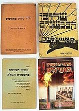 Lot of four booklets accusing the Zionist institutions of inappropriate conduct during the Holocaust