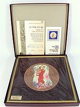 Medal with silkscreen by Chagall