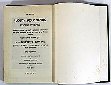 Book on Rabbi Joel Teitelbaum (Satmar)