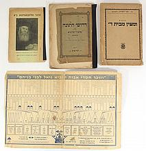 Lot of three booklets of Chabad