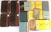 Lot of books on Rabbi and Hassidim