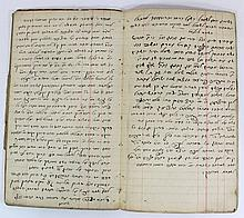 Manuscript (pages) of commentaries on the Passover Haggadah