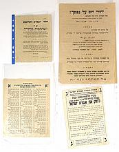 Lot of four election pamphlets, Israel, 1950s-1960s