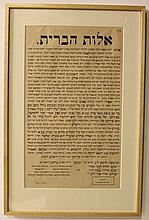 Rabbinic poster printed in Jerusalem, late 19th century