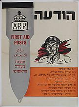 Poster - first aid station in Jerusalem
