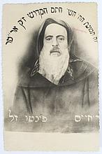 Real photo postcard with the image of Rabbi Chaim Pinto (the First)