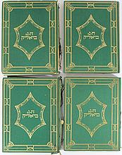 Set of four volumes of: Bialik, a collection of his works and translations