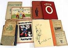 Lot of ten children and youth books in Hebrew
