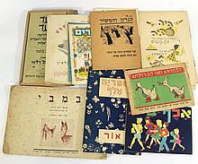 Lot of Hebrew children's books and booklets