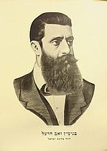 Poster with the image of Herzl