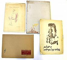 Lot of three portfolios of Israeli artists