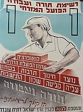 Poster of the Mizrahi - Torah VeAvoda movement