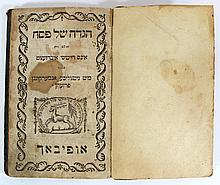 Passover Haggadah, with Yiddish-Deutsch explanation, C. 1800