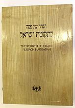 Passover Haggadah designed and illustrated by David Harel