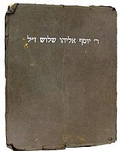 Booklet commemorating Yosef Eliyahu Chelouche