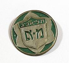 Lapel pin of the Mishmar Ha-Ezrachi in Tel Aviv