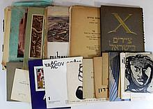 Lot of art books and catalogs of Israeli artists