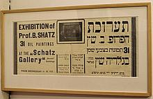 Invitation poster to an exhibition of paintings by Professor Boris Schatz, 1929