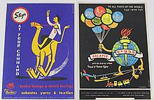 Lot of two Israeli commercial posters