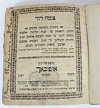 Sefer Tzemach David, by Rabbi David Ganz