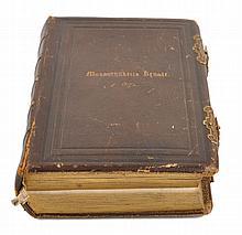 1872 Massachusetts State Senate - 19th Century Photo Album, 42 Carte-de-visites