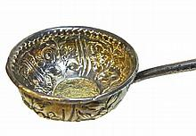 Silver Ladle Coin Inset, 1758 Shilling