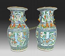 Pair of Chinese Porcelain Vases, 19th C.